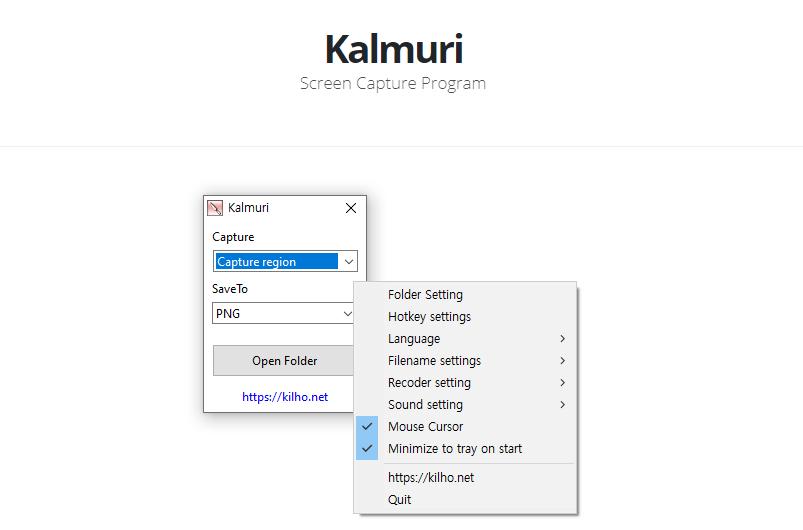 Effectuer une capture d'écran fixe ou animé (vidéo)